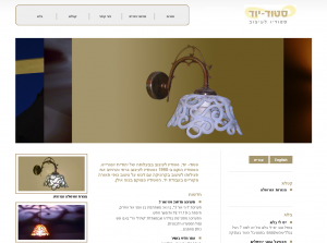 website of Judith Jungreise, Ceramic art and landlight design